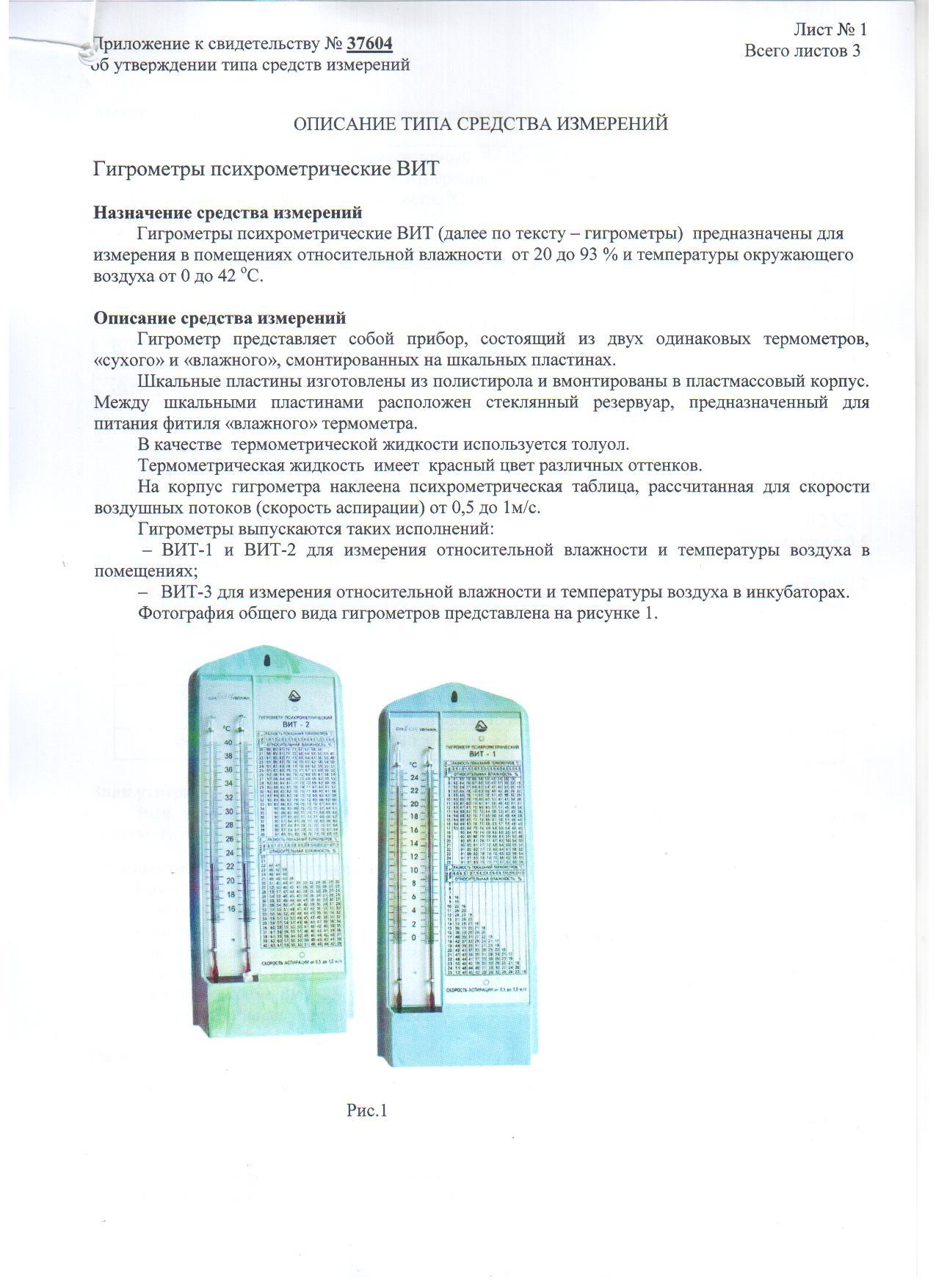 Об утверждении форм первичной медицинской документации организаций